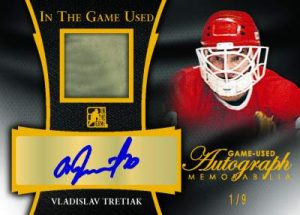 Leaf In The Game Auto Single Auto mem
