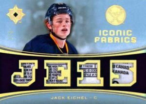 Ultimate Collection Iconic Fabrics Eichel