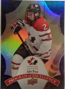 Team Canada Juniors Program of Excellence Jake Bean