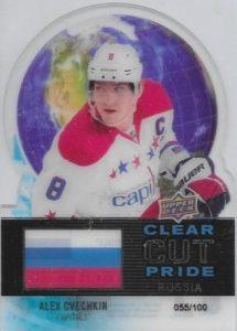Clear Cut Pride of Russia Alex Ovechkin