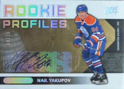 UD Overtime Rookie Profiles Autographs Nail Yakupov