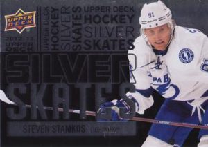 Silver Skates Steven Stamkos