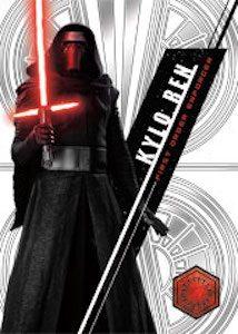 Star Wars High Tek Base Kylo Ren
