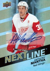 Next in Line Gold Auto Anthony Mantha