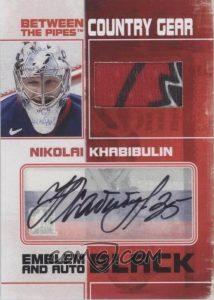 Country Gear Emblem and Auto Black Nikolai Khabibulin