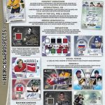 2016-17 Heroes and Prospect Sell Sheet