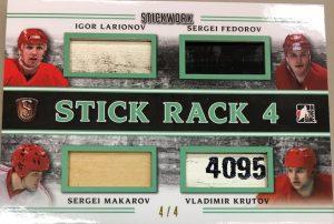 Stick Rack 4 Igor Larionov, Sergei Fedorov, Sergei Makarov, Vladimir Krutov
