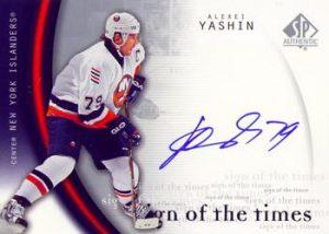 Sign of the Times Alexei Yashin