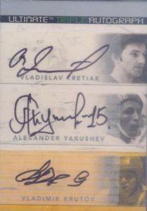Triple Auto Vladislav Tretiak, Alexander Yakushev, Vladimir Krutov