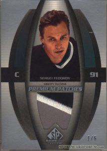 Premium Patches Sergei Fedorov