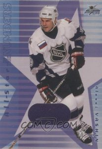All-Star In the Numbers Alexei Yashin