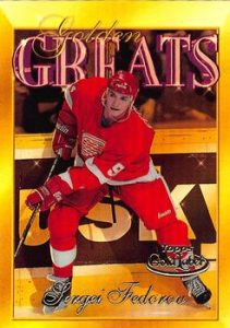 Golden Greats Sergei Fedorov