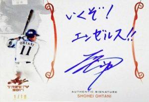 Signatures Bronze Shohei Ohtani