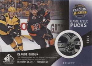 2017-18 SPGU - Hockey Card Checklist - Checklistcenter.com b4933f671