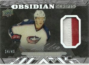 UD Black Obsidian Material Scripts Auto Alexander Wennberg