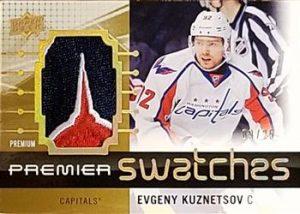 Premier Swatches Premium Material Evgeny Kuznetsov