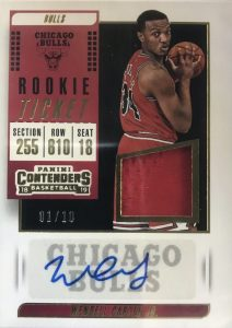 Rookie Ticket Swatches Auto (Hobby) Wendell Carter Jr