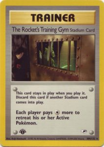 The Rocket's Training Gym