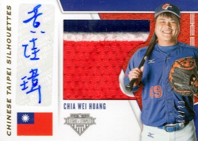 Chinese Taipei Silhouettes Signatures Jerseys Prime Chia Wei Huang