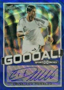Goooal! Auto Blue Cristiano Ronaldo