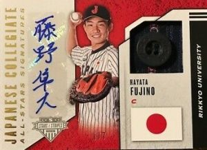 Japanese Collegiate All-Stars Signatues Button Hayata Fujino