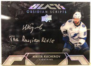 Obsidian Scripts Nikita Kucherov