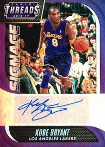 Signage Premium Kobe Bryant