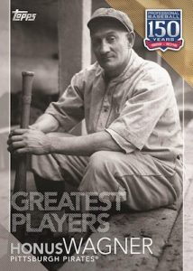 Greatest Players Honus Wagner