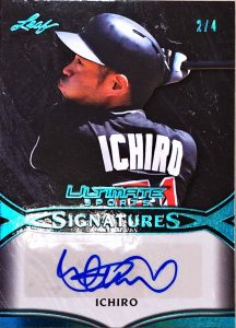 Ultimate Signatures Ichiro