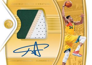 Precious Swatch Signatures Giannis Antetokounmpo MOCK UP