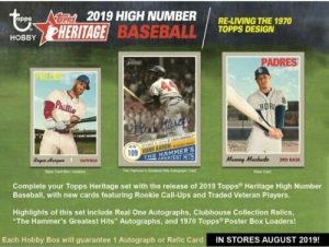 2019 Topps Heritage High Number Baseball