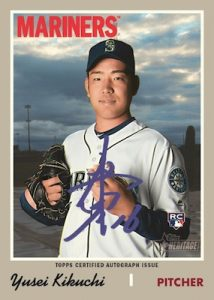 Real One Auto Yusei Kikuchi MOCK UP