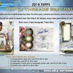 2019 Topps Triple Threads Baseball