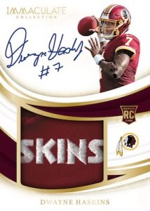 Premium Patch Rookie Auto Dwayne Haskins MOCK UP