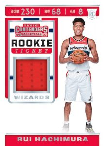 Rookie Ticket Swatches Rui Hachimura MOCK UP