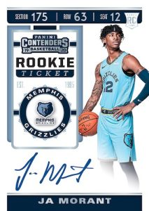 Rookie Ticket Variation Auto Ja Morant MOCK UP