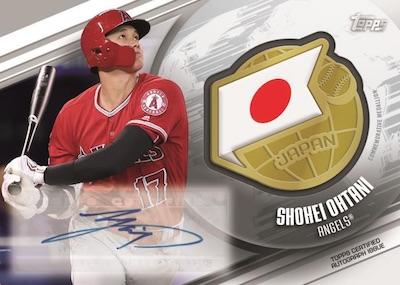 Global Game Medallion Auto Shohei Ohtani MOCK UP