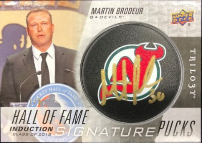 Hall of Fame Signature Pucks Martin Brodeur