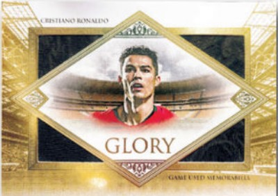 Glory Relics Cristiano Ronaldo