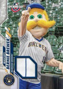 Mascot Relics Bernie Brewer MOCK UP