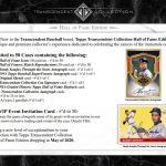 2020 Topps Transcendent Collection Hall of Fame Baseball