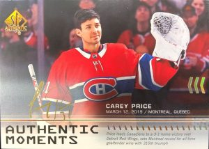 Authentic Moments Limited Auto Carey Price