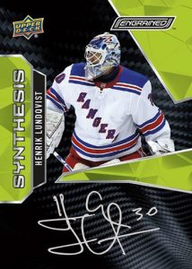 Synthesis Carbon Fiber Auto Henrik Lundqvist MOCK UP