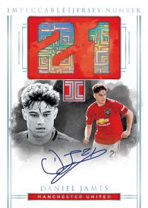 Impeccable Jersey Number Auto Daniel James MOCK UP