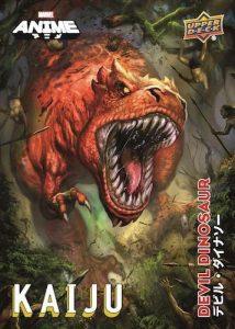 Kaiju Devil Dinosaur