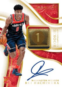 Rookie Championship Tags Auto Rui Hachimura MOCK UP