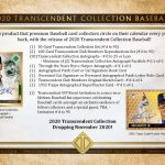 2020 Topps Transcendent Collection Baseball