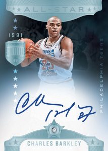 All-Star Diamond Signatures Charles Barkley MOCK UP