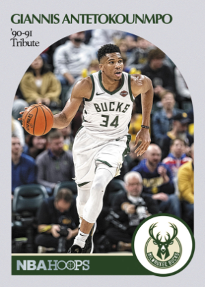 Base Hoops Tribute Giannis Antetokounmpo MOCK UP