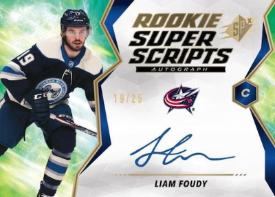Rookie Super Scripts Liam Foudy MOCK UP